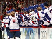 Сборная Словакии по хоккею