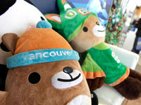 Ванкувер-2010