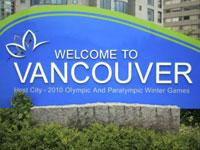Добро пожаловать в Ванкувер
