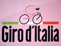 Джиро д'Италия (Giro d'Italia)
