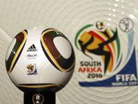 Мяч чемпионата мира по футболу 2010 года