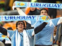 Уругвайские болельщики
