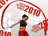 Летние юношеские Олимпийские игры 2010 года