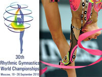 Чемпионат мира по художественной гимнастике 2010 года в Москве
