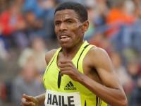 Хайле Гебреселассие (Haile Gebrselassie)