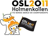 Осло-2011