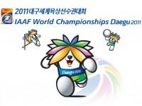 Расписание чемпионата мира по легкой атлетике 2011