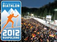 Чемпионат мира по биатлону 2012