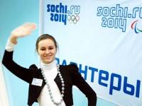 Волонтеры Сочи-2014