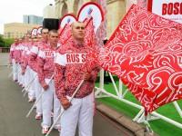 Форма сборной России на Олимпийских играх 2012 года в Лондоне