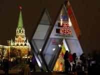 В Москве запущены часы, ведущие обратный отсчет до старта зимних Олимпийских игр 2014 года