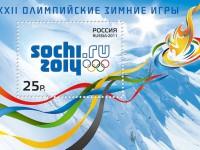 Итоги предолимпийского зимнего сезона 2012/2013