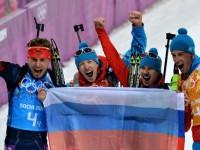 Российские биатлонисты выиграли олимпийскую эстафету в Сочи