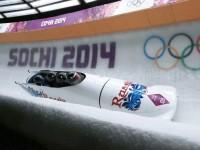 Российский экипаж выиграл золото по бобслею в четвёрках