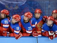 Хоккей. Женщины. Группа «Б». Россия – Германия 4:1