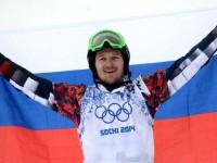 Николай Олюнин завоевал серебро в борд-кроссе!