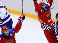 Россия - Норвегия 4:0. Олимпийские игры в Сочи.
