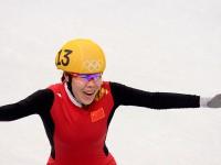Чжоу Янь олимпийская чемпионка в шорт-треке на дистанции 1500 метров