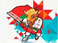 Состав сборной России на чемпионат мира по хоккею 2014 года