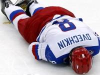 Александр Овечкин получил травму в матче с немцами