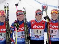 Женская сборная Чехии по биатлону