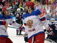 Россия - США 4:0