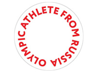 Олимпийские атлеты из России