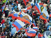 Болельщикам запретили проносить российские флаги на трибуны