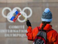 Флаг России на Олимпийских играх