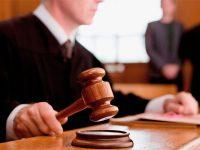 суд первой инстанции трибунала Лозанны