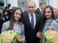 Путин, Загитова и Медведева