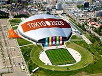 Перенос Олимпийских игр 2020 года