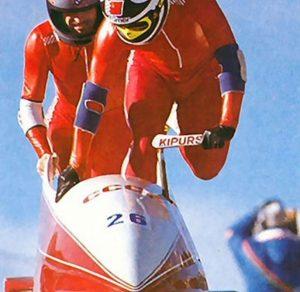 Янис Кипурс и Владимир Козлов на Олимпийских играх 1988 года