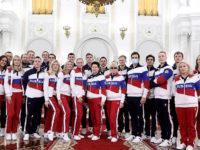 Состав сборной России XXXII Олимпийские игры в Токио